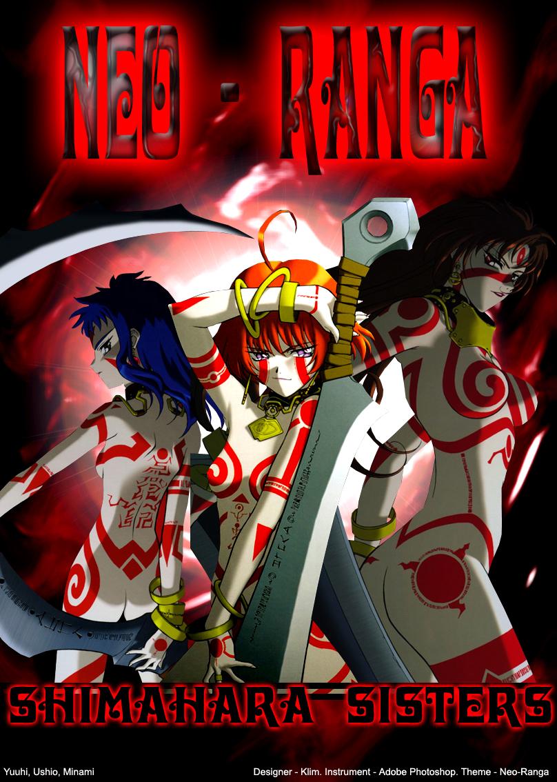 Capitulos de: Neo Ranga